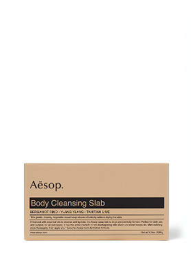 Aesop Body Cleansing Slab small image